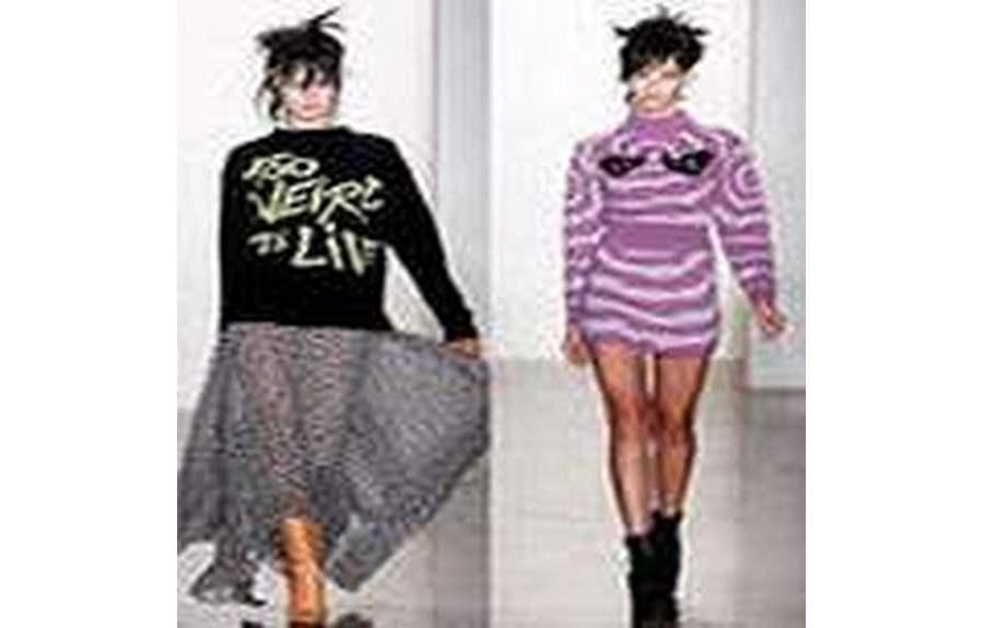 Модные свитера и кардиганы 2014