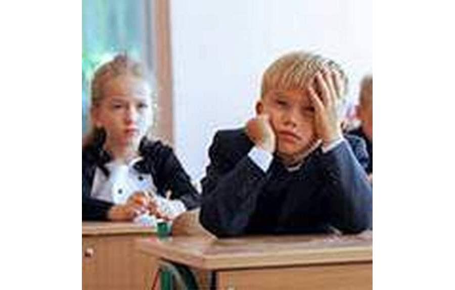 Проблемы ребенка в школе