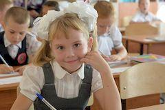 Как подготовить ребенка в школу