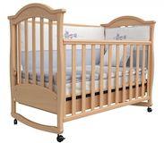 Как выбрать кроватку ребенку правильно