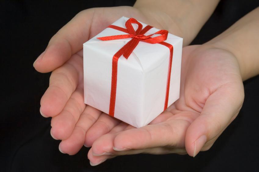 Подарки любимому сыну